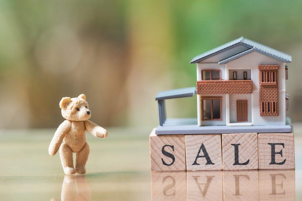Bear-Sale